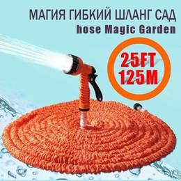 Wholesale Expandable Flexible 75ft - Orange Garden Hoses 100FT 75FT 50FT 25FT Expandable Magic Flexible Hose Water For Garden Car Pipe Plastic Hoses With Spray Gun