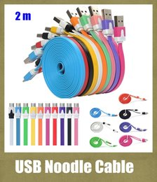 Wholesale Thin Usb Cable - usb cable V8 Micro Noodle Charging Data Flat Thin Sync Cords USB Charger Cable 2m For Samsung Galaxy S3 S4 HTC LG G2 Cell Phone CAB003