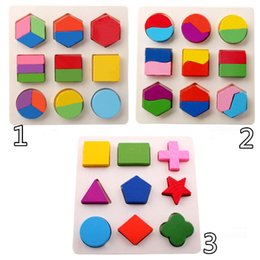 Wholesale Color Copy Machine - montessori Baby Kids Early childhood educational Wooden shape color 3D three-dimensional jigsaw puzzle children building blocks toys