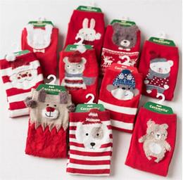 Wholesale Group Children - New Cotton Winter Socks children Christmas Socks Santa Claus elk snowman printing socks 1lot=12pairs=24pcs=4styles=1 group B11