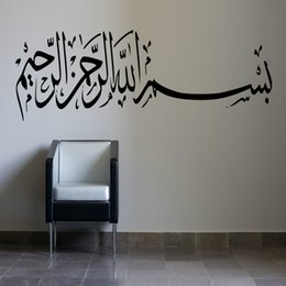 Wholesale Islamic Vinyl - Free Shipping Islamic Calligraphy al-hamdu-lillah 3 wall sticker zy501 Home Decal