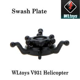 Wltoys v931 онлайн-Новый WLToys V931 RC вертолет мини собрать аксессуар перекоса легко установить заказать $ 18no трек