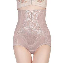 Wholesale Hip Cincher - New women body shaper sexy high waist cincher slim life hip up corset Plus Size W3632
