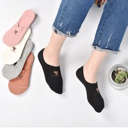 Wholesale Girls Fleece Slippers - In 2017, the new woman invisible cotton money, low hand shallow silicone anti fall with boat socks, kittens, lovely girls, students, Japan a