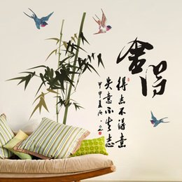 """Wholesale Bamboo Wall Murals - Chinese Style Calligraphy """" Not Begrudge"""" Bamboo DIY Removable Wall Stickers Living Room Decor Mural Decal DLX6023"""