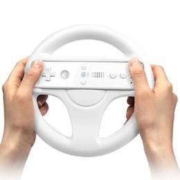 2019 руль с кожаной обивкой Рулевой гоночный держатель колесика для Wii Пульт дистанционного управления Игровые контроллеры Джойстик Компактная прочная сумка OPP DHL дешево руль с кожаной обивкой