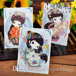Wholesale Musical Christmas Cards Wholesale - Free shipping vintage China style retro Twelve Beauties clothing  postcard 12pcs set Christmas Card Greeting Card  Postcard Gift