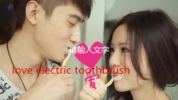 Wholesale Electric Polisher Car - Love the first - love electric toothbrush