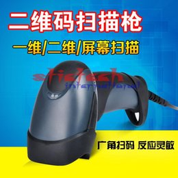 Wholesale 2d Barcode Reader - Wholesale- by dhl or ems 10pcs M5 2D Wired Handheld USB Scanner QR Code Barcode Reader Android Mobile Payment Bar Code Scanner For MAC OS
