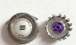 цены триммеров Скидка 3шт( резак + гребень)бритвенные головки лезвия фрезы HQ8 для Philips Norelco Spectra Sensotec бритва PT880