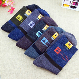 Wholesale Wholesale Men Boots - Wholesale-Mens 5-Pack Wool Blend Ribbed Knit Crew Boot Socks, Extra Soft Mens Work Socks Heavy Duty Outdoor Warm Snow Ski Winter New