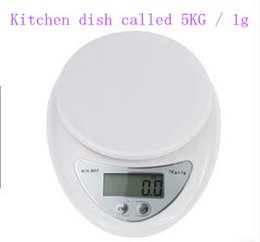 Wholesale Body Foods - Intelligent Electronics said plate, said food, said the kitchen (5KG   1g) Baking said the family of essential goods