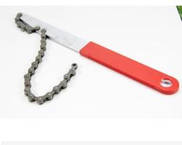 Ferramenta de removedor de roda dentada de chicote de cassete chicote de roda livre de bicicleta de