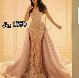 Wholesale Evening Dresses Full Skirt - 2018 New Long Sleeved Lace Evening Dresses with Organza Over Skirt Mermaid Illusion Slit Skirt and Sheer Full Sleeves 232