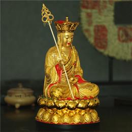 Shenzhen en gros statues plaquées or peint ornements résine artisanat Earth Store Bodhisattva 38 cm modèles D ? partir de fabricateur