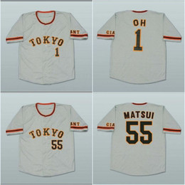 Wholesale Highest Number - 55 Hideki Matsui Yomiuri 1 Sadaharu Oh Baseball Jersey Stitch Sewn Any Player or Number Stitch Sewn High Quality Throwback Jerseys