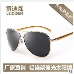 Wholesale Magnesium Sale - Factory direct sale anti-counterfeiting toad polarized sunglasses male sunglasses sunglasses wholesale aluminum and magnesium