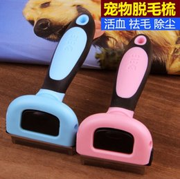 Wholesale Low Price Pet Products - Low price high quality Dog Cleaning & Grooming Pet Comb Brushes Comb Hair Removal Tools For Dogs   Cats Pet Products Free shipping