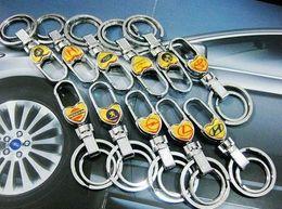 Wholesale Double Heart Keychain - W2169 Double Coil Alloy Keychain Stainless Steel Metal Coat Key Chain Men's Keychain