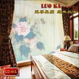European High Grade Living Room Curtains Custom Printing Chinese Splendor Horizon Full Blackout Bedroom Luxury