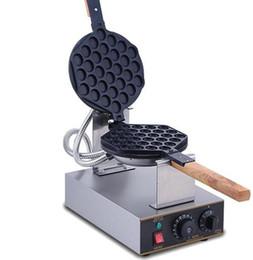 Железные яйца онлайн-Машина для производства слоеных яиц HK style Машина для приготовления вафельных трубочек для пузырьковых яиц; Электрические вафельницы для яичных яиц Eggettes