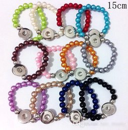 Wholesale Glass Strands - Hot sales 8MM Glass Pearl 15cm Length Elastic Rope Snap Button Bracelet 18mm Jewelry for Children 30PCS lot