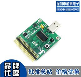Wholesale Embedded Module - 8051-CY7C68013A USB module communication module embedded 8051 microcontroller typeA C-002