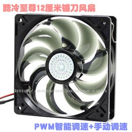Wholesale Chassis Cooling Fan - New Original for CoolerMaster DF1202512RFHN 12V 0.32A 120*120*25MM 12cm Silent CPU chassis four-wires PWM cooling fan