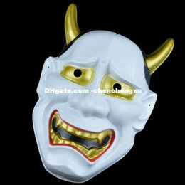 Wholesale Funny Face Movie - Creative Toy Party decoration Halloween Horror cosplay Mask Funny Cry first Japanese ghost face mask party dance princess Wisdom helmet Men