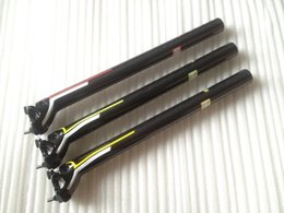 Wholesale Aluminum Bicycle Seat - The road bicycle carbon fiber parts after the aluminum connector seat seatpost