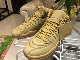 Wholesale Public Real - 2017 Air Retro 12 PSNY Basketball Shoes For Men Retros 12s Public School NY Mens Wheat Purple Green Sports Sneakers Real Carbon Fiber