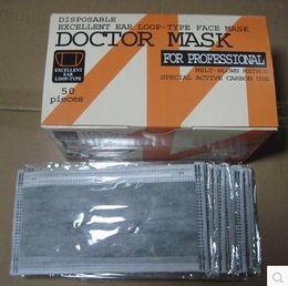 Wholesale Wholesale Flu Masks - Authentic activated carbon masks against the flu PM2.5 filter mask disposable masks   50 boxes