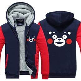 24027026bd Discount cute plus size pullover hoodies - New Novelty Hoodies Sweatshirts  Kumamon Japanses Character cute pattern mens