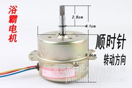 Wholesale Yuba ventilator motor fan motor specifications YYHS