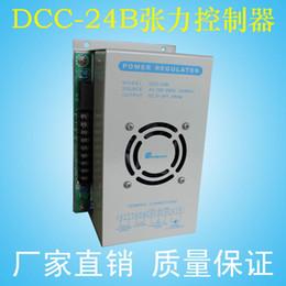 Controlador de plc online-Controlador de tensión manual en disco Salida 24V 4A PLC conectable 0-10V Control DCC-24B