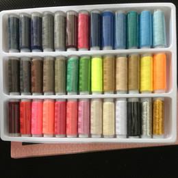 2019 lace stoff geschenk taschen 39 Rollen Spulen Mischfarben Stickerei Polyester Schneiderei Nähgarn für Hand- und Maschinenspulen Set HHY1