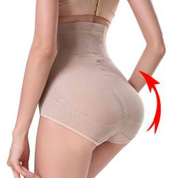 panty de cintura alta corsé Rebajas Las mujeres de cintura alta Body Shaper Ropa interior delgada Tummy Corset Shapewear Control de panty