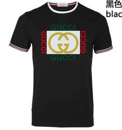 Canada T-shirt à manches courtes pour hommes à la mode pour hommes à la mode 2019 taille s-xxxl -AAA haute qualité garantie livraison gratuite supplier aaa t shirts Offre