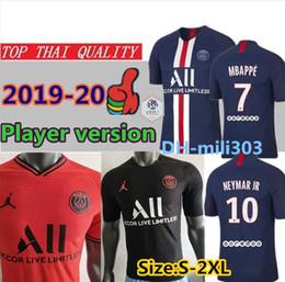 8a340e14ca092 maillot de joueur de football Promotion MAILLOTS DE FOOTBALL PSG JORDAN 19  20 soccer jersey de