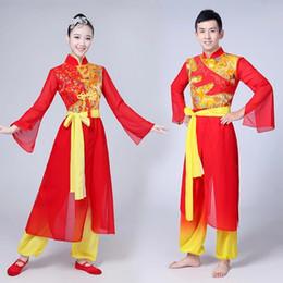 Новый Yangko drum team одежда для мужчин и женщин взрослых Национальный ветер барабанная одежда Дракон и Лев танец костюм костюмы cheap team apparel от Поставщики командная одежда