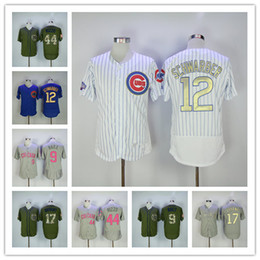 2329eda915f Men s Chicago Cubs 44 Anthony Rizzo 9 Javier Baez 12 Kyle Schwarber 17 Kris  Bryant Mother s Day Memorial Day Baseball Jersey