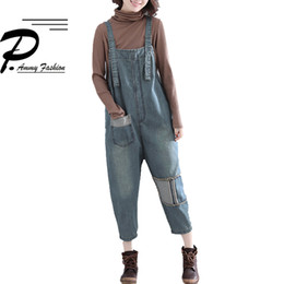 2f05dd8ff1 Fashion Casual Oversized Loose Low Drop Crotch Harem Jeans Jumpsuits Women  Strap Denim Overalls Hanging Patch pants rompers discount oversized  jumpsuits