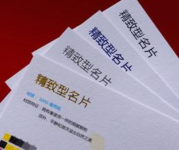 Carte Faite Sur Commande De PVC Differents Codes Barres Debordant Des Cartes Visite Dor