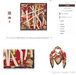 Дизайнерский шарф, лимитированная серия, большой квадратный ключ-чемодан и элементы дизайна Essential V Collection Шарф-платок с набивным рисунком cheap patterned suitcases от Поставщики узорчатые чемоданы