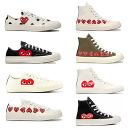 Los zapatos de lona de múltiples online-70s COMME DES GARCONS PLAY 2020 Classic 1970s Benevolence Big Eyes Casual Shoes 1970 Big Eyes Mix Rubber Campus Joker Zapatos de lona