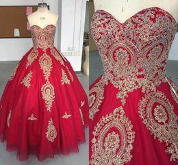 vestidos 15 cor coral Desconto Querida Lace Ball Gown Vestidos Quinceanera 2019 100% Real Imagem Tulle Lace Applique Frisado Doce 16 Partido Prom Vestidos de Noite BA9370