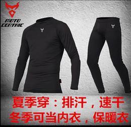 Оптовая! Один комплект мотоциклетных футболок + брюки, верховая езда, пиджак, велоспорт, поглотить спортивную футболку, мотоциклетные куртки gf supplier jackets sweats от Поставщики жакеты поты