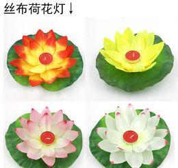 2019 casamento de velas de lótus 20pcs / lot valentine velas lanternas Desejando Flor Água Floating Lantern Lotus Flower Lamp SH190924 casamento de velas de lótus barato