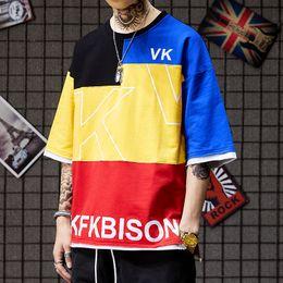 2019 складная футболка Прилив хип-хопа OVERSIZE Тройники с широкими плечами и короткими рукавами с двумя футболками скидка складная футболка