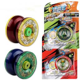 Горячий Металл Yoyo Ball Детские Игрушки Металл Yoyo Ball Earing String Trick Yo-Yo Ball Забавный Yoyo Профессиональные Развивающие Игрушки Кляп Игрушки от